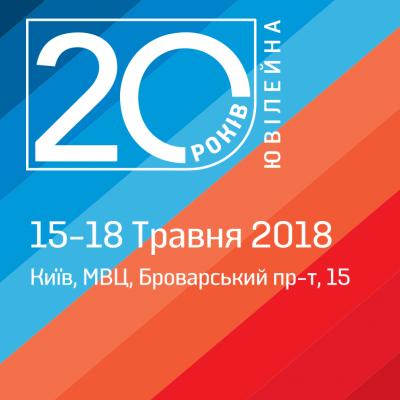 Aqua Therm Kyiv 2018